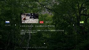 ts_zenjidoudiga03.jpg