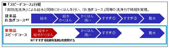hm_pa02.jpg