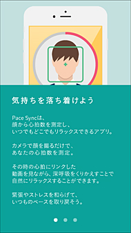 ts_pacesync01.jpg