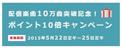ts_point.jpg