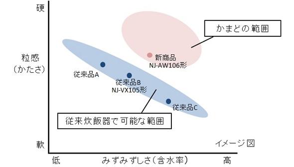 hm_mi02.jpg