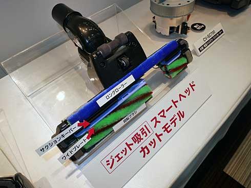 ts_hitachi08.jpg