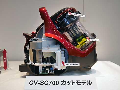 ts_hitachi10.jpg