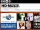 �uVICTOR STUDIO HD-Music.�v�����j�o�[�T���~���[�W�b�N�̃n�C���]����1600�^�C�g���̔z�M���J�n