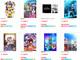 「デュラララ!!×2 転」「純情ロマンチカ3」など 「dアニメストア」の2015年夏アニメ配信ラインアップが32作品に