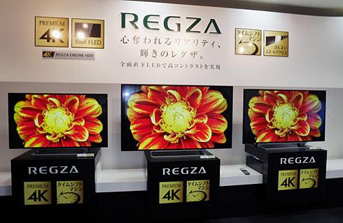 ts_regzaj20x04.jpg