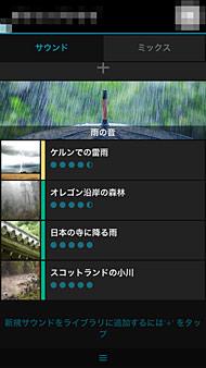 ts_rain01.jpg