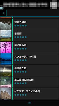 ts_rain03.jpg