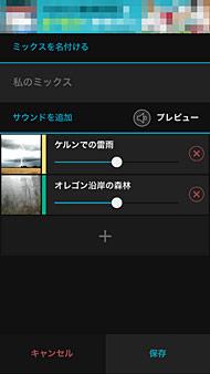 ts_rain04.jpg