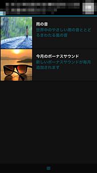 ts_rain06.jpg