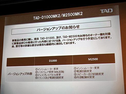 ts_tad04.jpg