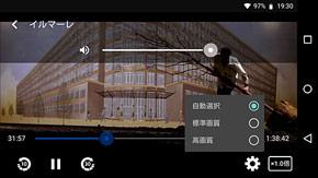 ts_tsutaya03.jpg