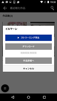 ts_tsutaya04.jpg