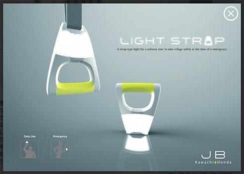 ts_lightstrap01.jpg