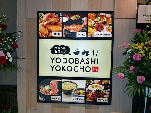 ts_akibayodo10.jpg