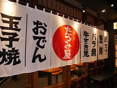 ts_akibayodo15.jpg