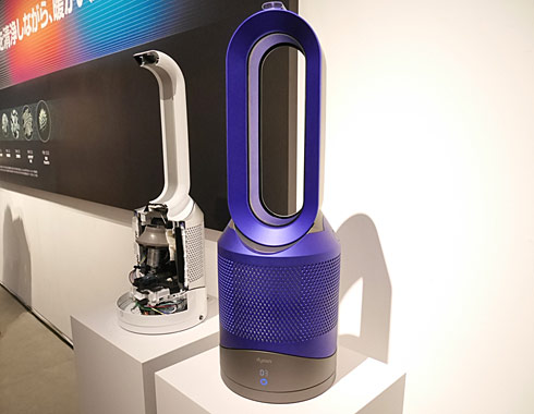 1 3 1 dyson pure hot cool itmedia news. Black Bedroom Furniture Sets. Home Design Ideas