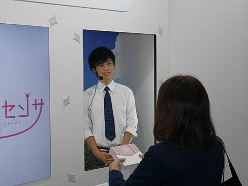 ts_tokimeki03.jpg