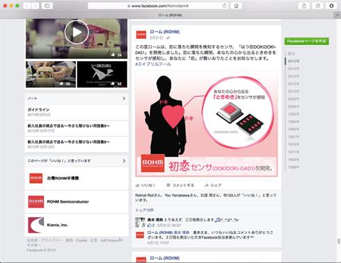 ts_tokimeki08.jpg