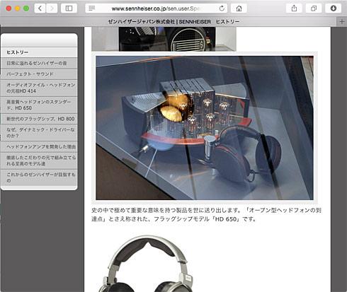 ts_zenha12.jpg