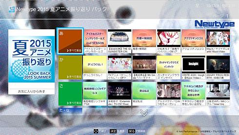 ts_kadokawa02.jpg