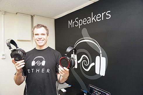 ts_02mrspeakers01.jpg