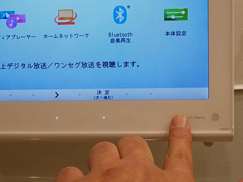 ts_onigiri05.jpg