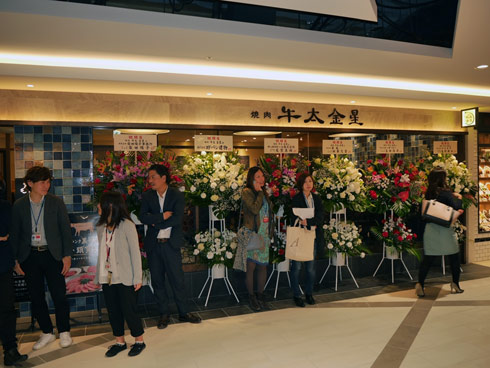 ts_akiba05.jpg