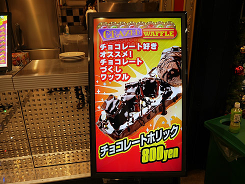 ts_akiba10.jpg