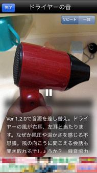 ts_rittai04.jpg