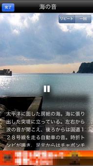 ts_rittai05.jpg