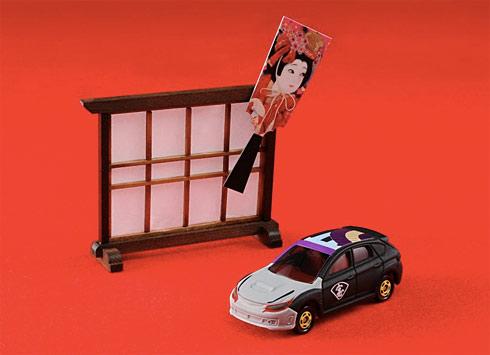 ts_kabuki01.jpg