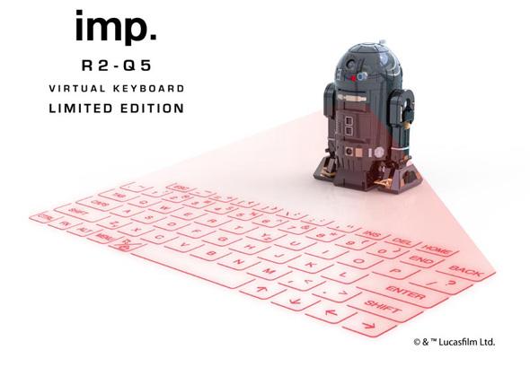 「R2-Q5」型のレーザー投影キーボード