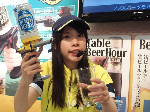 ビールの売り子