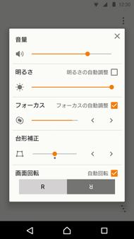 ts_portable12.jpg