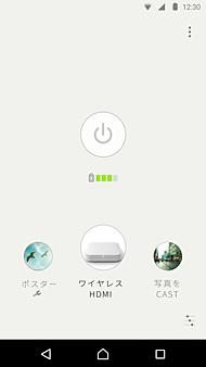 ts_portable13.jpg