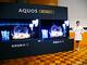 シャープ、「AQUOS 4K NEXT」など5シリーズ9機種でHDR対応ファームウェアアップデートを開始