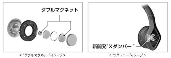 hm_vi03.jpg
