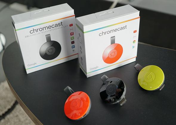 新「Chromecast」