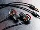 響きが優しい山桜のイヤフォンを限定販売——音茶楽「Flat4-櫻plus」シリーズ