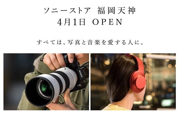 hm_so03.jpg