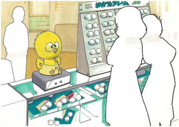 ロボットイメージ1