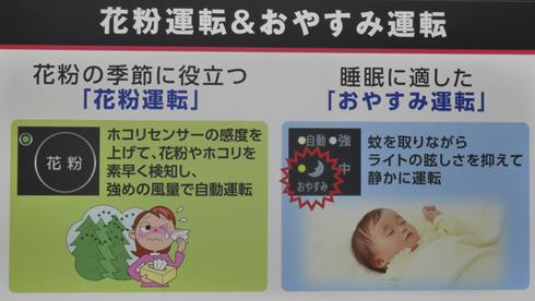 ts_katori03.jpg
