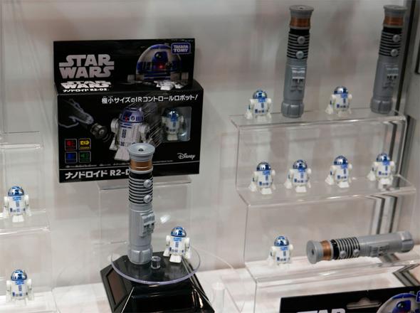 「R2-D2」
