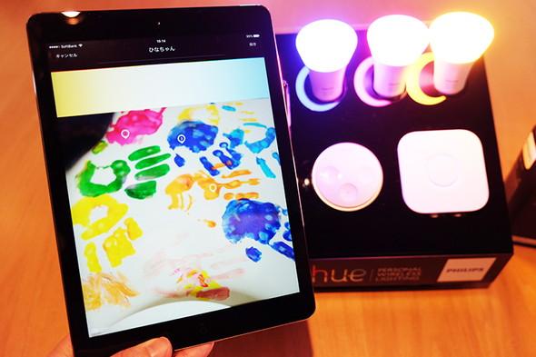 iPad上からHueを操作する様子
