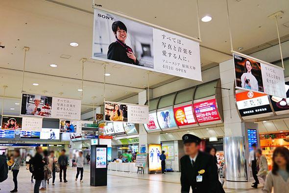 西鉄福岡(天神)駅その2