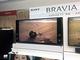 ソニーがAndroid TVを拡充、「Slim Backlight Drive」搭載の「X9300D」など4Kブラビア3シリーズを投入