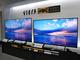 """ビエラ史上最高画質:鮮烈な""""輝き""""を再現——Ultra HD Blu-ray時代の4Kビエラ「DX950」登場"""