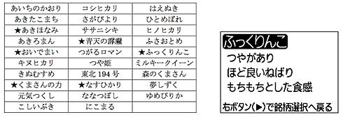 ts_kamado02.jpg