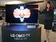 「シドニアの騎士」がHDRに:ドルビービジョン対応の4K有機ELテレビ、LGエレクトロニクスから登場——夏には普及価格帯のモデルも